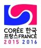 Logo Année France Corée