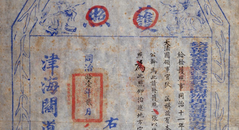 Laissez-passer de Tianjin à Pékin de Henri Cernuschi