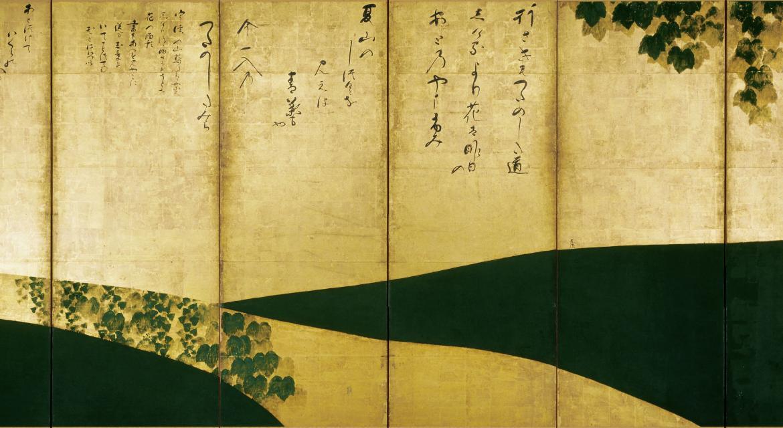 Tawaraya Sōtatsu, La sente au lierre