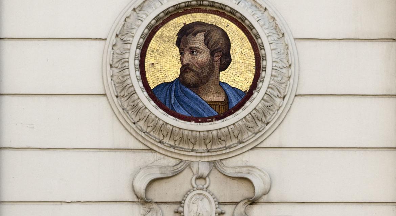 Portrait d'Aristote