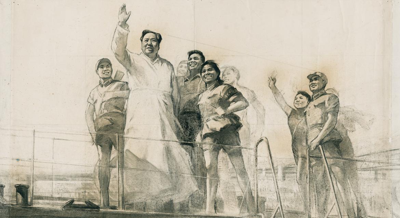Esquisse Tang Xiaohe La Chine en révolution