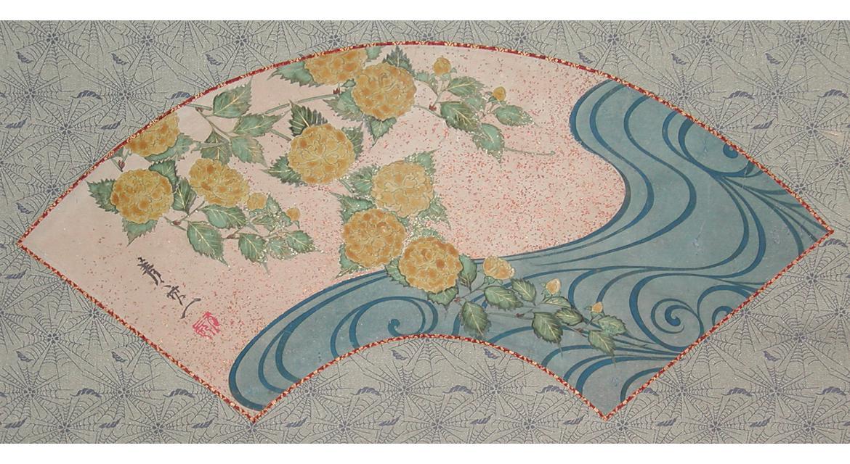 Peinture Suzuki Kiitsu