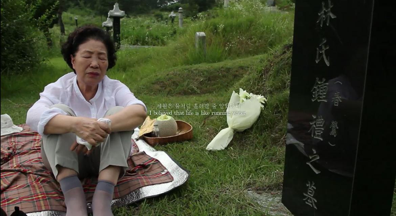 Siren Eun Young Jung, Lyrics 1, 2013