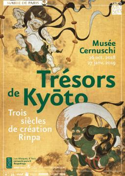 Affiche Expo Trésors de Kyoto