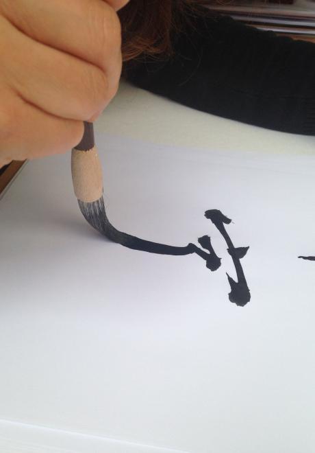 Atelier dessin Droits réservés Musée Cernuschi©