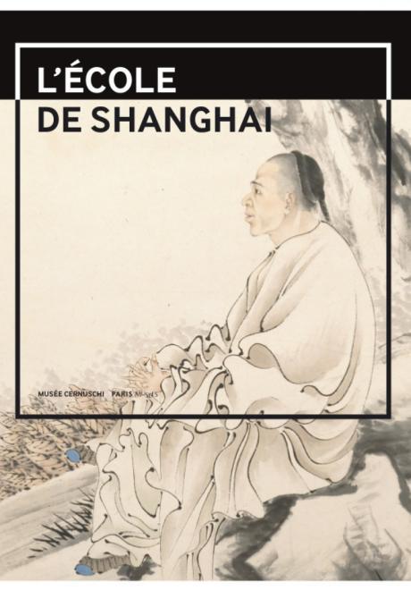 Couverture de l'exposition L'école de Shanghai